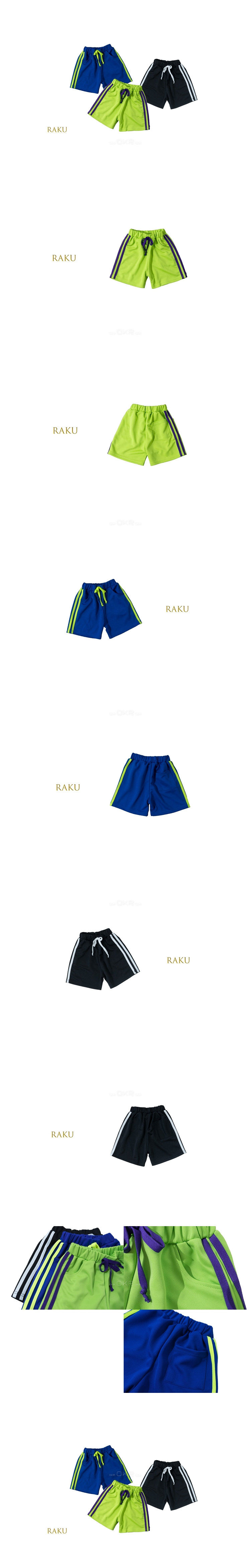 RAKU - Korean Children Fashion - #Kfashion4kids - Crayon Pant