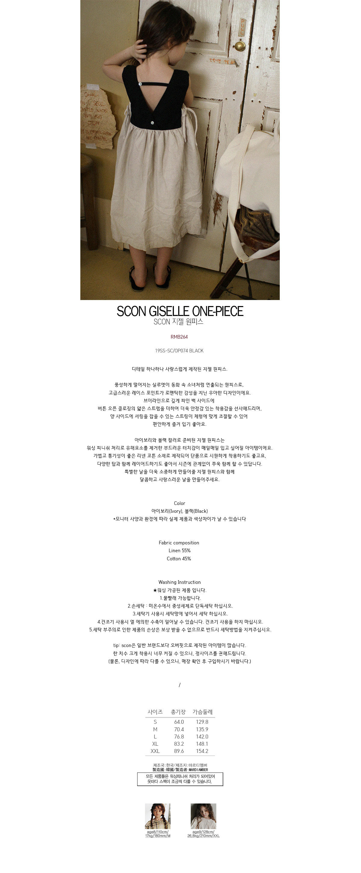 SCON - Korean Children Fashion - #Kfashion4kids - Giselle One-piece