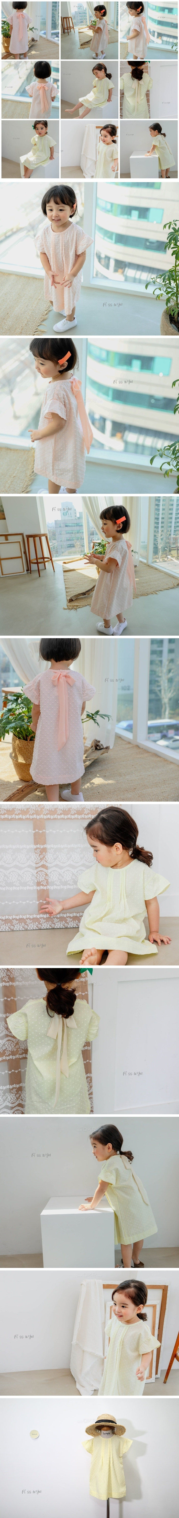 SEWING-B - Korean Children Fashion - #Kfashion4kids - Pintuck Dress