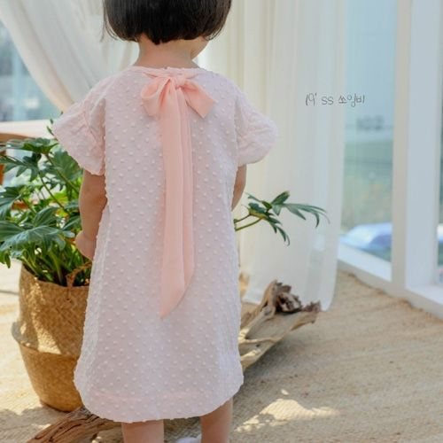 SEWING-B - BRAND - Korean Children Fashion - #Kfashion4kids - Pintuck Dress