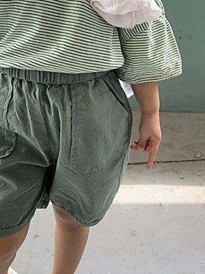 UNIUNI - BRAND - Korean Children Fashion - #Kfashion4kids - Mama Span Pants