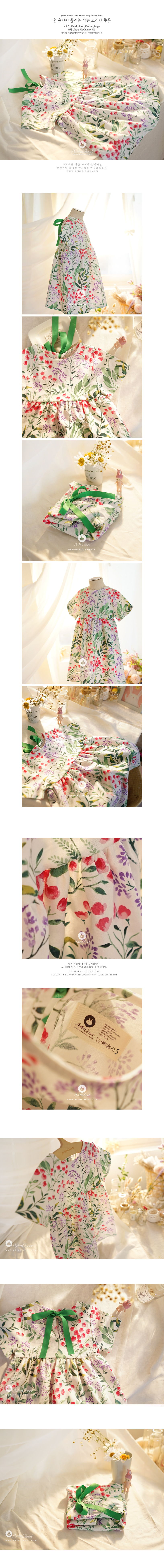 ARIM CLOSET - Korean Children Fashion - #Kfashion4kids - Green Ribbon Linen Cotton Baby Dress - 2