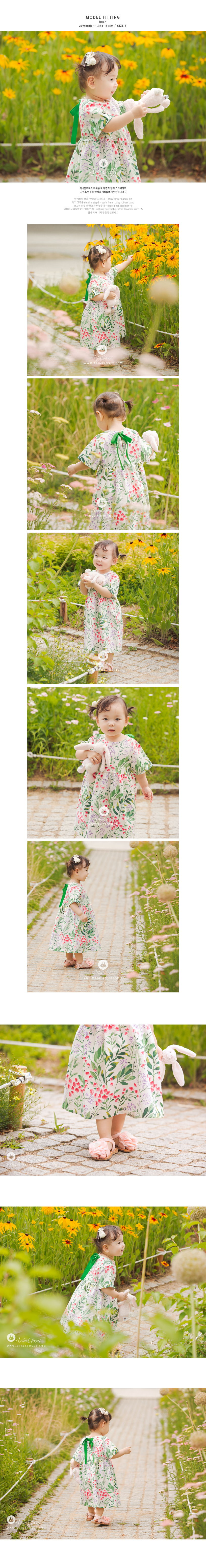 ARIM CLOSET - Korean Children Fashion - #Kfashion4kids - Green Ribbon Linen Cotton Baby Dress - 3