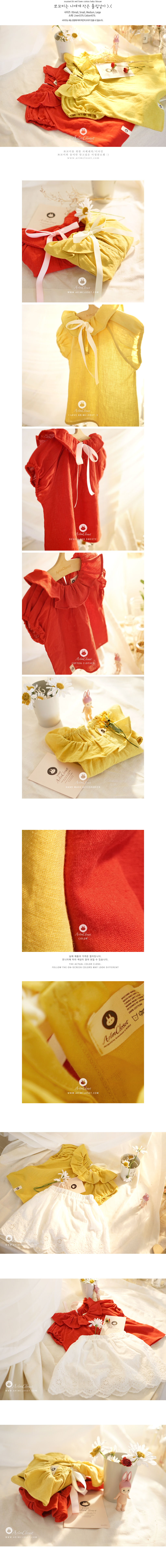ARIM CLOSET - Korean Children Fashion - #Kfashion4kids - Mustard Red Linen Cotton Baby Blouse - 2