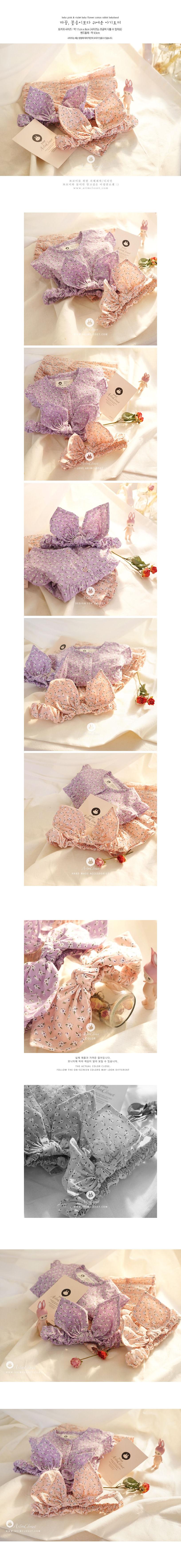 ARIM CLOSET - Korean Children Fashion - #Kfashion4kids - Flower Cotton Rabbit Baby Hairband - 2