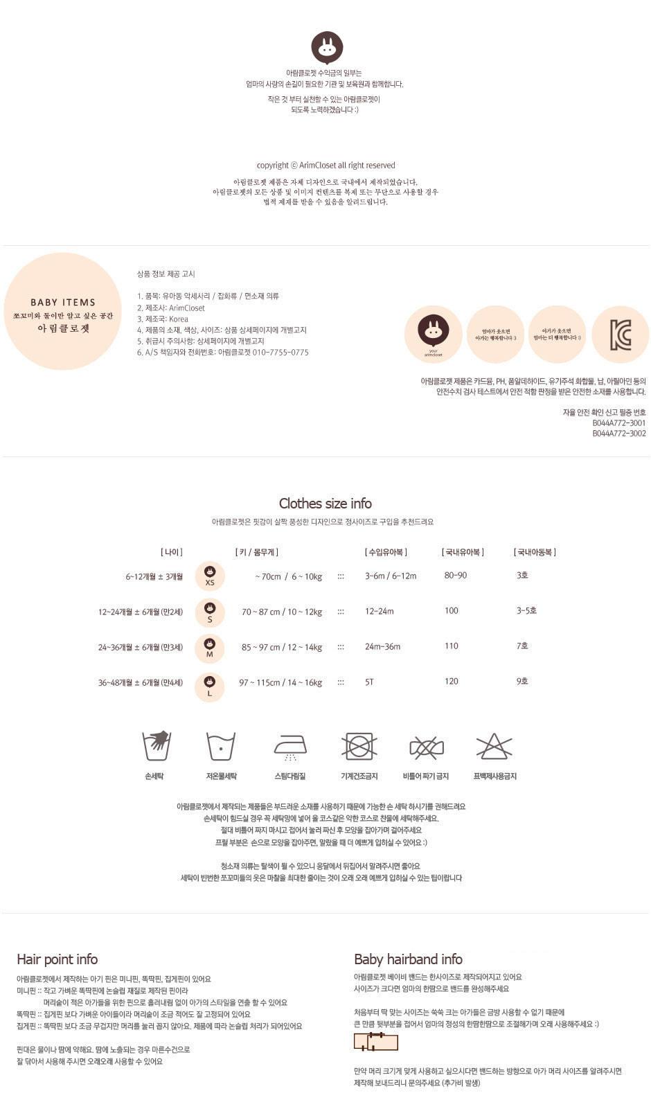 ARIM CLOSET - Korean Children Fashion - #Kfashion4kids - Flower Cotton Rabbit Baby Hairband - 3