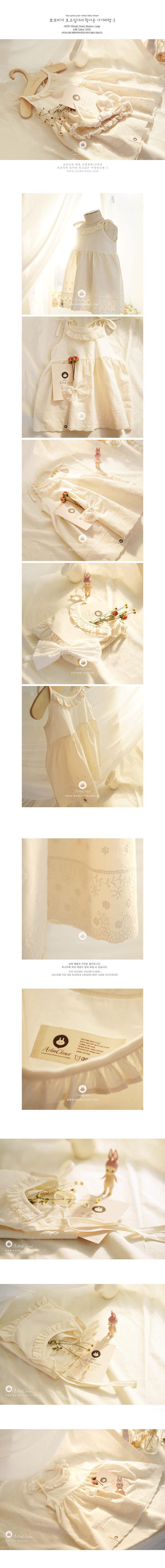 ARIM CLOSET - Korean Children Fashion - #Kfashion4kids - Lace Point Pure Cotton Baby Blouse - 2