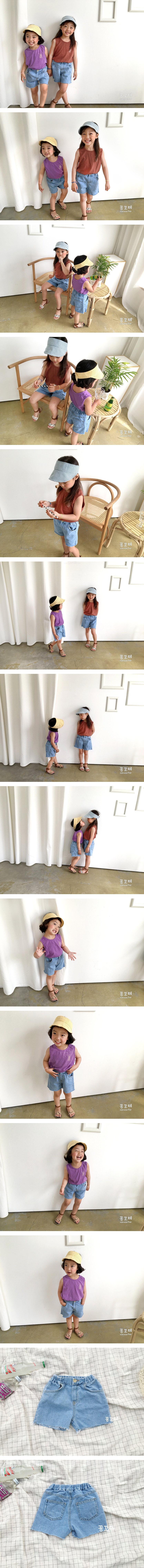 CONCOCTER - Korean Children Fashion - #Kfashion4kids - Soft Denim Short Pants