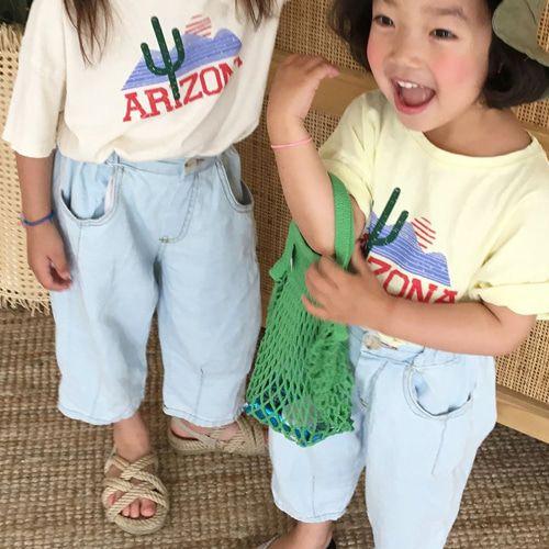 CONCOCTER - BRAND - Korean Children Fashion - #Kfashion4kids - Summer Dart Denim Midi Pants
