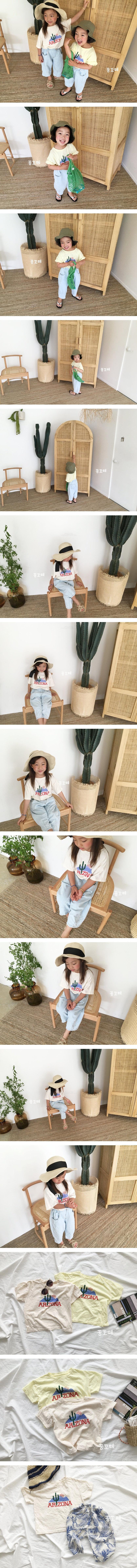 CONCOCTER - Korean Children Fashion - #Kfashion4kids - Arizona Tee