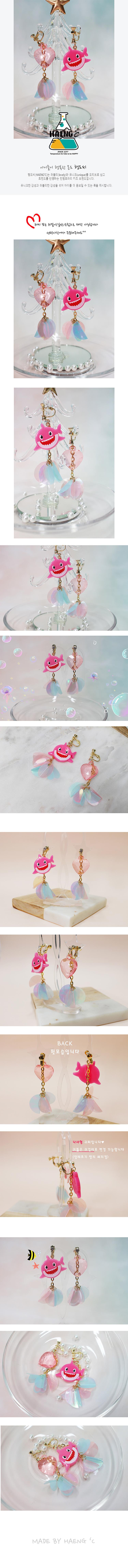 HAENGDOCI - Korean Children Fashion - #Kfashion4kids - Heart Shark Kids Earring