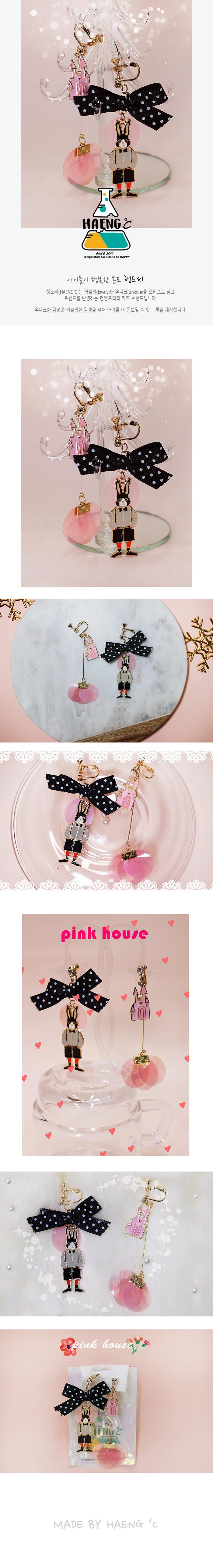 HAENGDOCI - Korean Children Fashion - #Kfashion4kids - Pink House Kids Earring