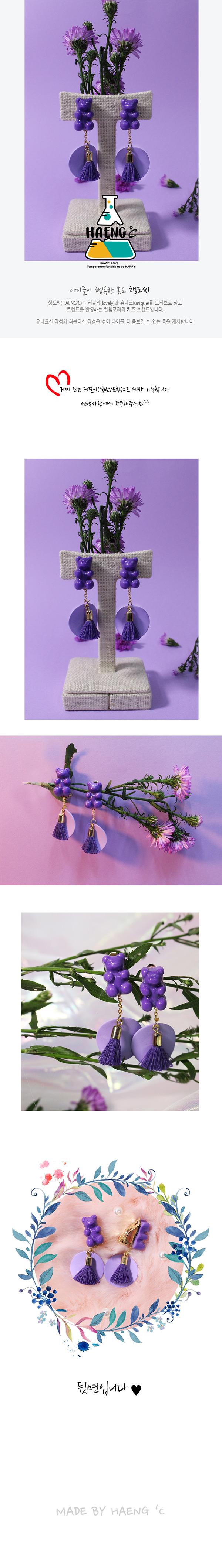 HAENGDOCI - Korean Children Fashion - #Kfashion4kids - Purple Jelly Bear Kids Earring