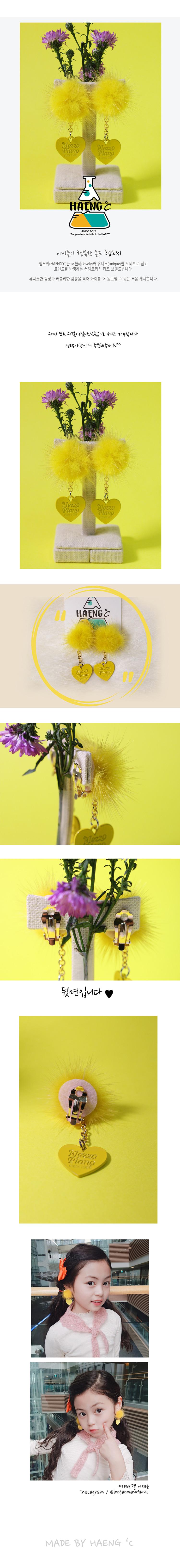 HAENGDOCI - Korean Children Fashion - #Kfashion4kids - Yellow Pong Kids Earring
