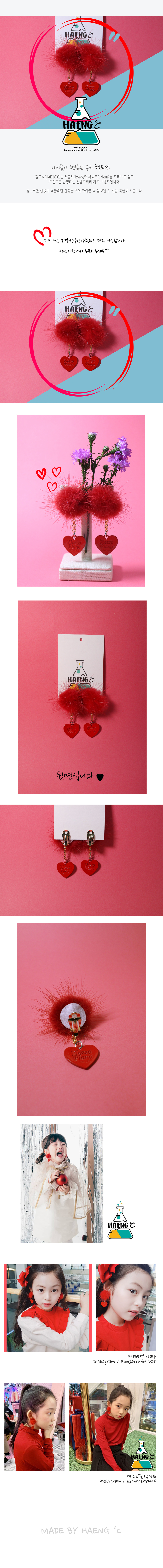 HAENGDOCI - Korean Children Fashion - #Kfashion4kids - Red Pong Kids Earring