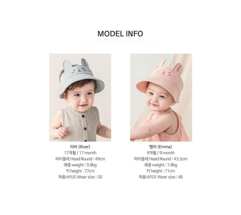 HAPPY PRINCE - Korean Children Fashion - #Kfashion4kids - Libre Wild Sun Cap - 10