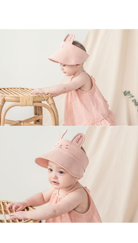 HAPPY PRINCE - Korean Children Fashion - #Kfashion4kids - Libre Wild Sun Cap - 6