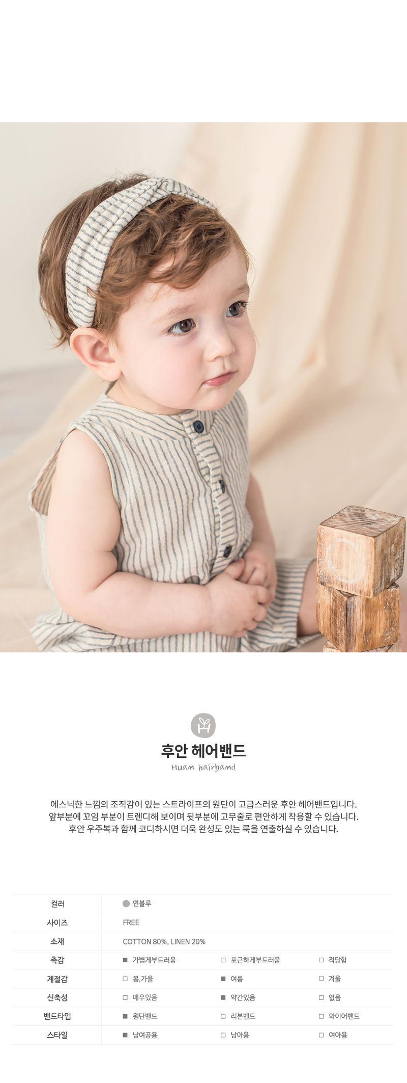 HAPPY PRINCE - Korean Children Fashion - #Kfashion4kids - Huan Hairband [set of 5]