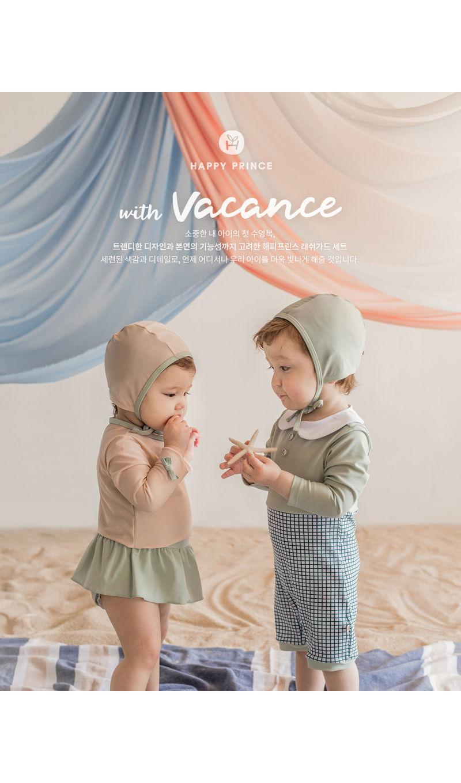 HAPPY PRINCE - Korean Children Fashion - #Kfashion4kids - Amante Rashguard Set