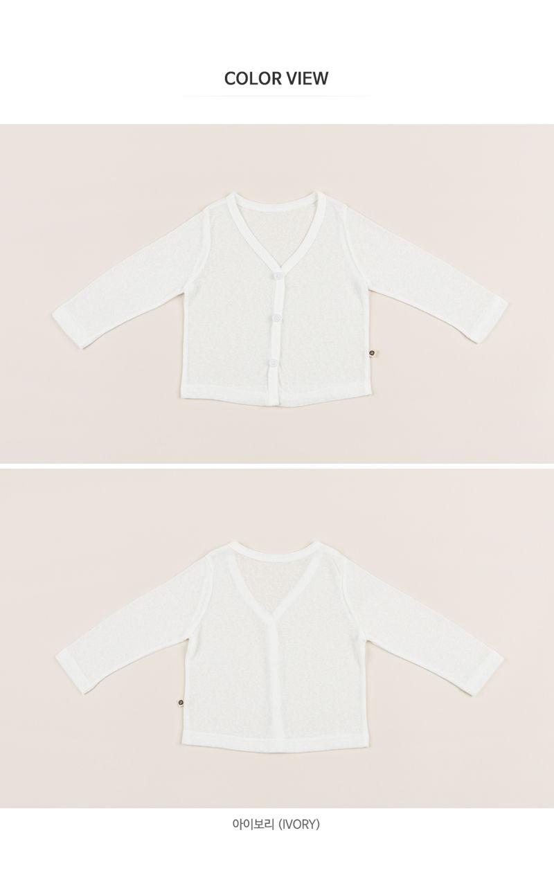 HAPPY PRINCE - Korean Children Fashion - #Kfashion4kids - Sume Cardigan - 6