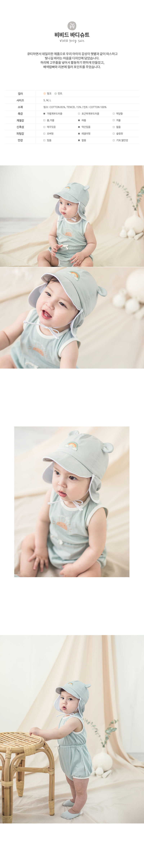 HAPPY PRINCE - Korean Children Fashion - #Kfashion4kids - Vivid Body Suit - 2