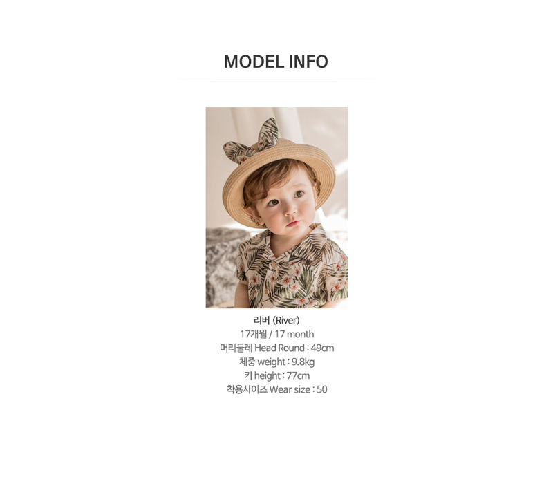 HAPPY PRINCE - Korean Children Fashion - #Kfashion4kids - Pio Straw Fedora - 9