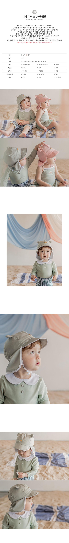 HAPPY PRINCE - Korean Children Fashion - #Kfashion4kids - Nene Iris UV Flap Cap - 2