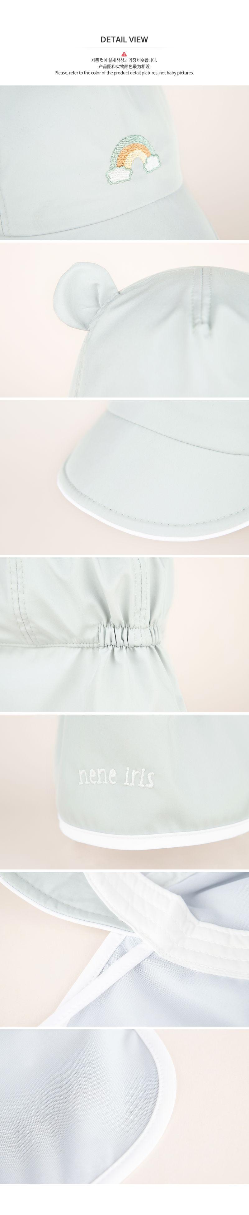 HAPPY PRINCE - Korean Children Fashion - #Kfashion4kids - Nene Iris UV Flap Cap - 9