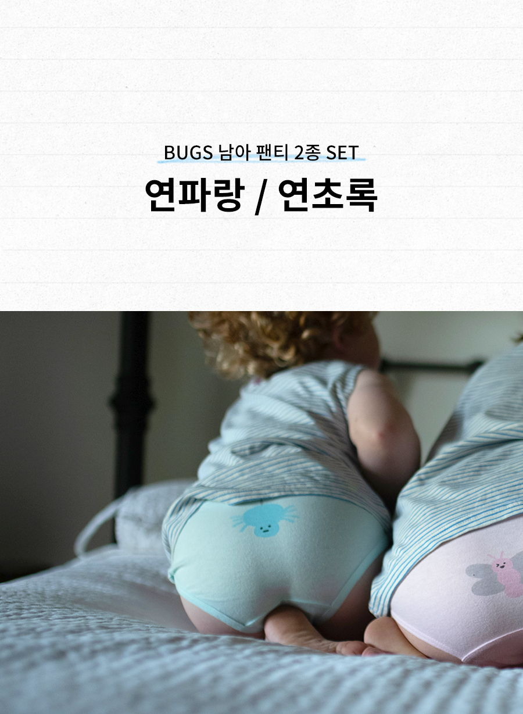 KOKACHARM - Korean Children Fashion - #Kfashion4kids - Bugs Boys Underwear [set of 2] - 2