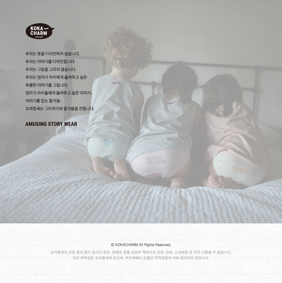 KOKACHARM - Korean Children Fashion - #Kfashion4kids - Bugs Boys Underwear [set of 2] - 4