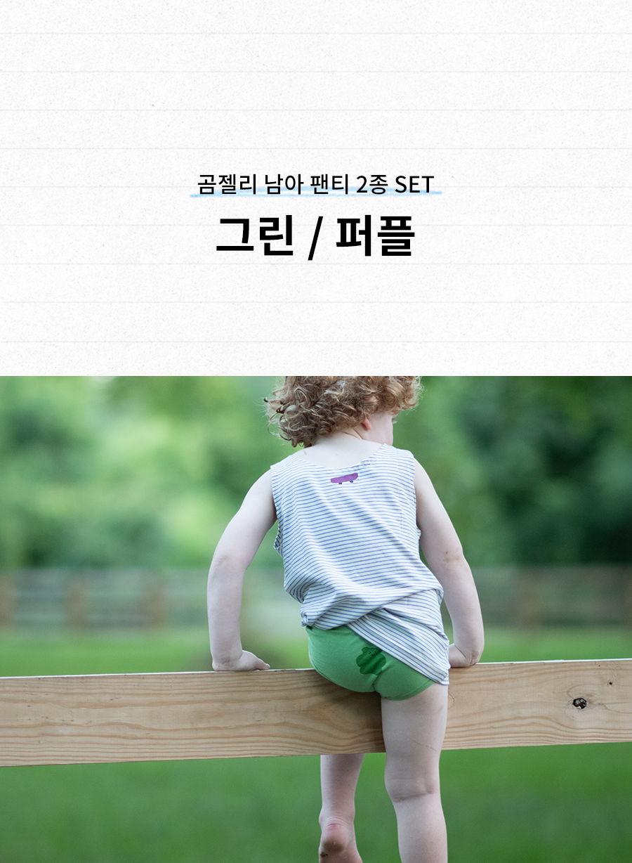KOKACHARM - Korean Children Fashion - #Kfashion4kids - Bear Jelly Boys Underwear [set of 2] - 2