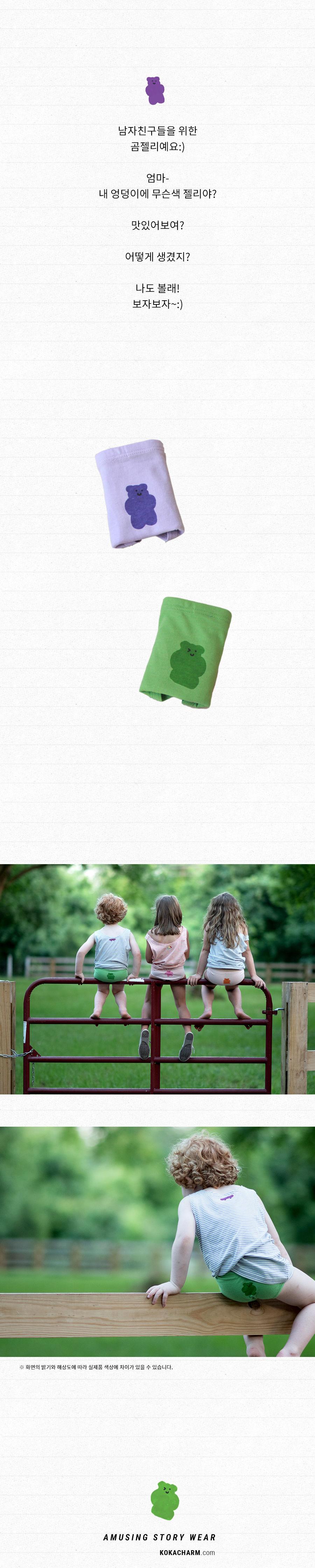 KOKACHARM - Korean Children Fashion - #Kfashion4kids - Bear Jelly Boys Underwear [set of 2] - 3