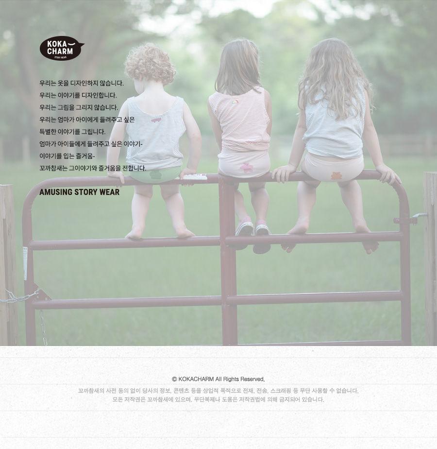 KOKACHARM - Korean Children Fashion - #Kfashion4kids - Bear Jelly Boys Underwear [set of 2] - 5