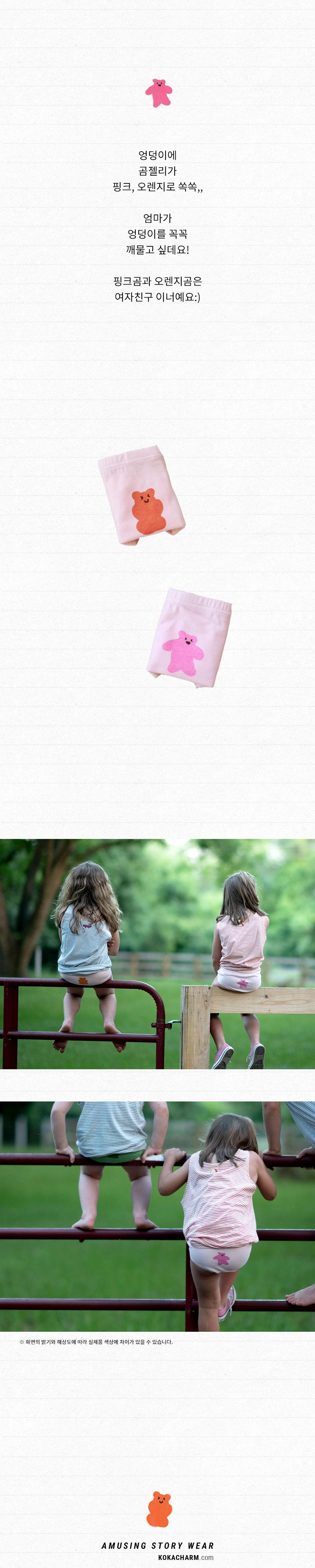 KOKACHARM - Korean Children Fashion - #Kfashion4kids - Bear Jelly Girls Underwear [set of 2] - 3
