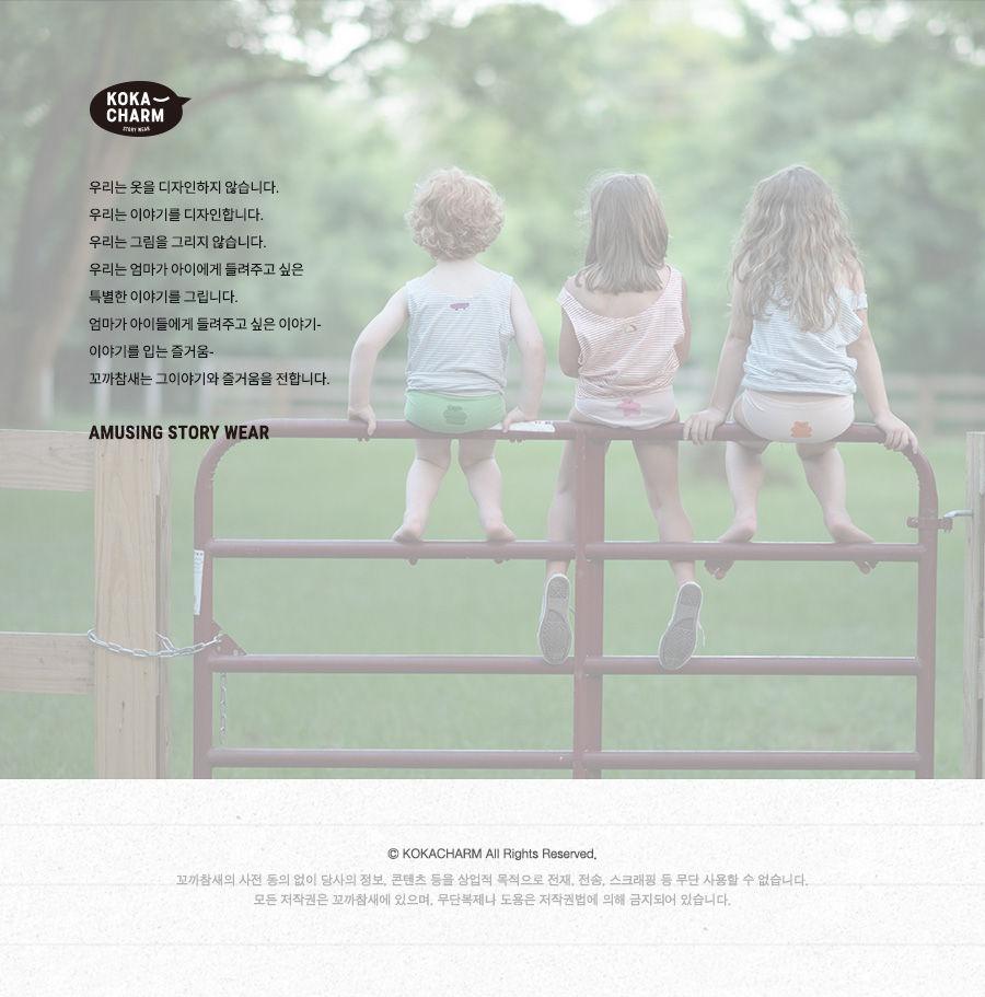 KOKACHARM - Korean Children Fashion - #Kfashion4kids - Bear Jelly Girls Underwear [set of 2] - 5