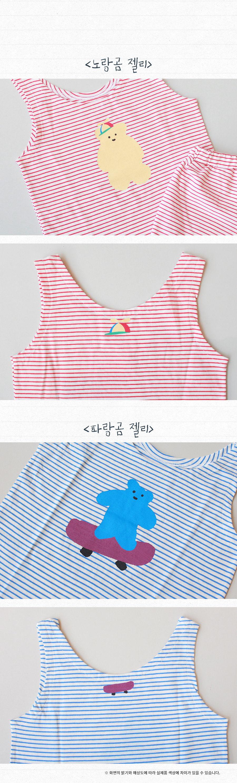 KOKACHARM - Korean Children Fashion - #Kfashion4kids - Bear Jelly Inner Top - 3