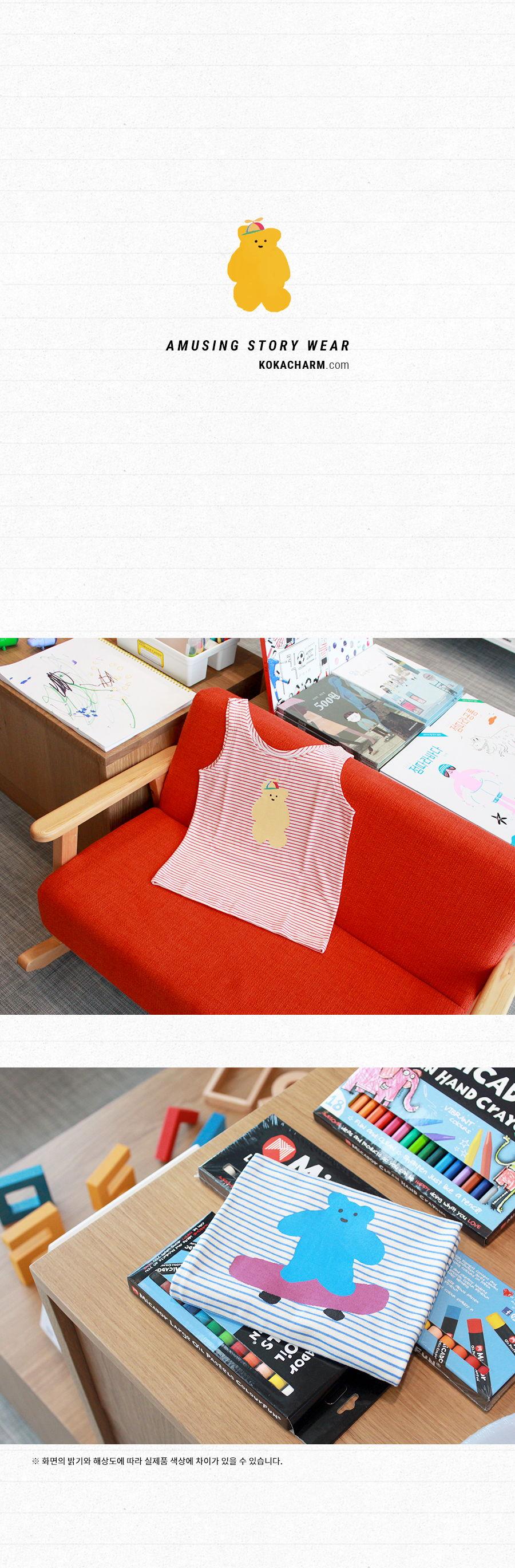 KOKACHARM - Korean Children Fashion - #Kfashion4kids - Bear Jelly Inner Top - 5