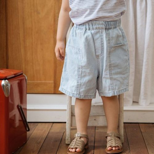 LITTLE COLLI - BRAND - Korean Children Fashion - #Kfashion4kids - James Denim Pants