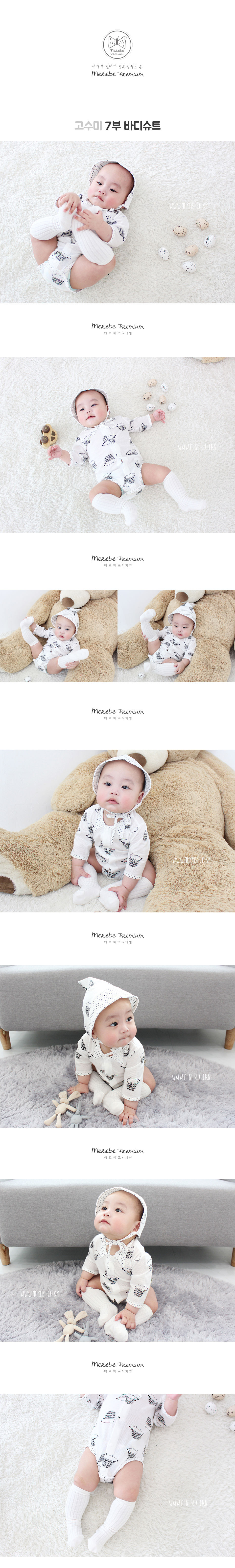 MEREBE - Korean Children Fashion - #Kfashion4kids - Hedgehog Baby Midi Bodysuit