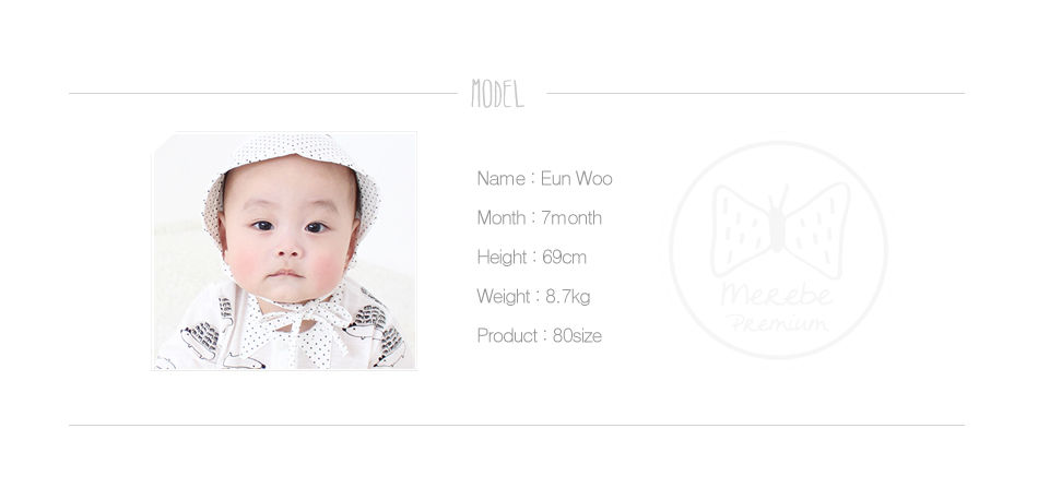 MEREBE - Korean Children Fashion - #Kfashion4kids - Hedgehog Baby Midi Bodysuit - 2