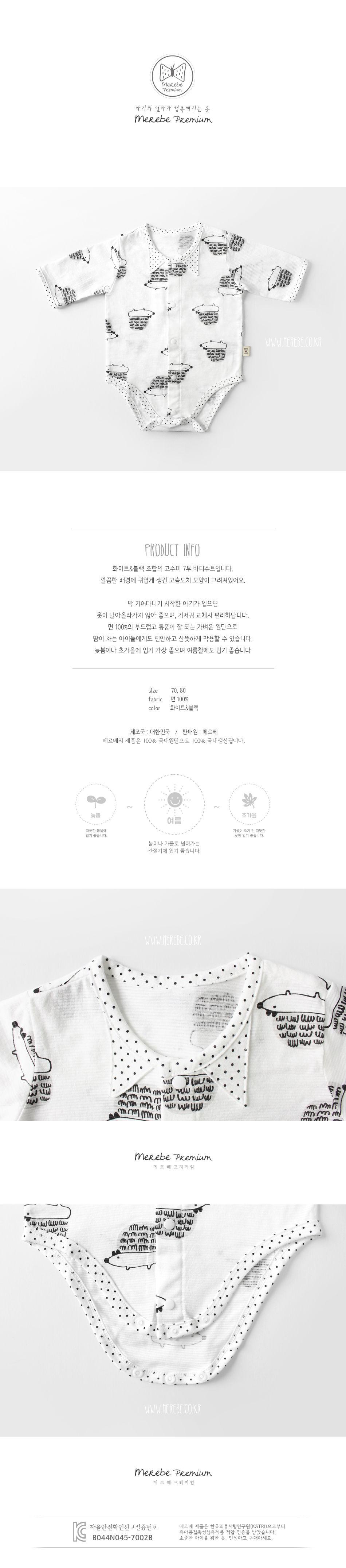 MEREBE - Korean Children Fashion - #Kfashion4kids - Hedgehog Baby Midi Bodysuit - 3