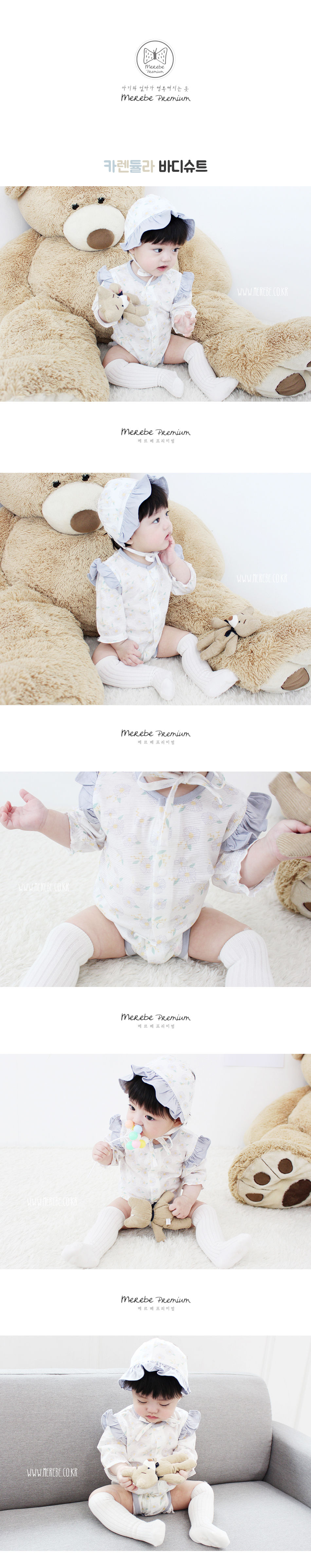 MEREBE - Korean Children Fashion - #Kfashion4kids - Calendula Baby Midi Bodysuit