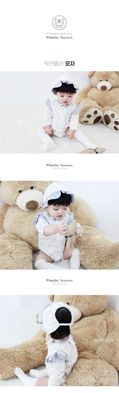 MEREBE - Korean Children Fashion - #Kfashion4kids - Calendula Summer Bonnet