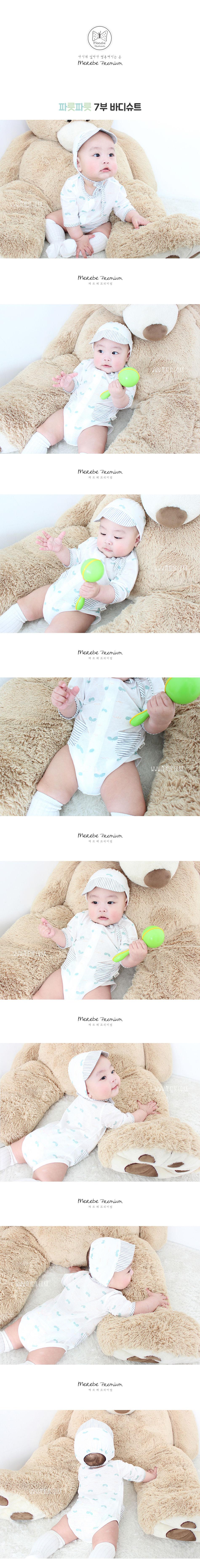 MEREBE - Korean Children Fashion - #Kfashion4kids - Sprout Baby Midi Bodysuit