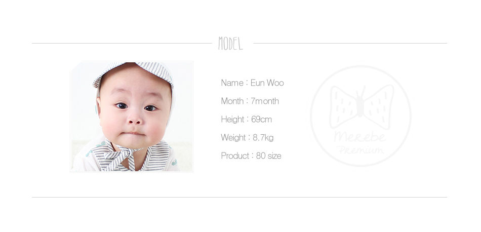 MEREBE - Korean Children Fashion - #Kfashion4kids - Sprout Baby Midi Bodysuit - 2
