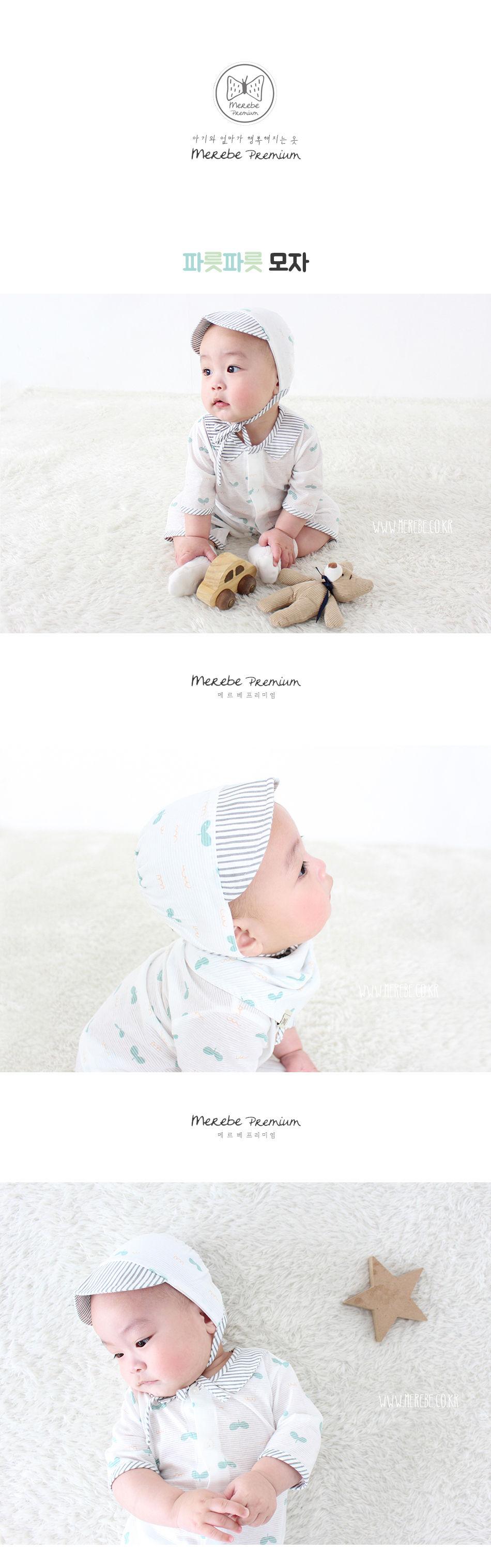 MEREBE - Korean Children Fashion - #Kfashion4kids - Sprout Summer Bonnet