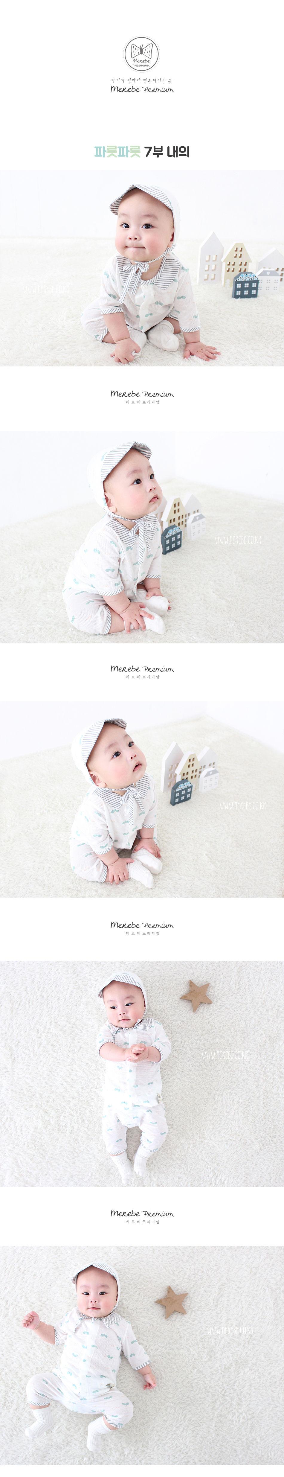 MEREBE - Korean Children Fashion - #Kfashion4kids - Sprout Baby Midi Easywear