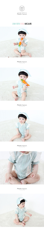 MEREBE - Korean Children Fashion - #Kfashion4kids - Ribbon Rabbit Short Bodysuit
