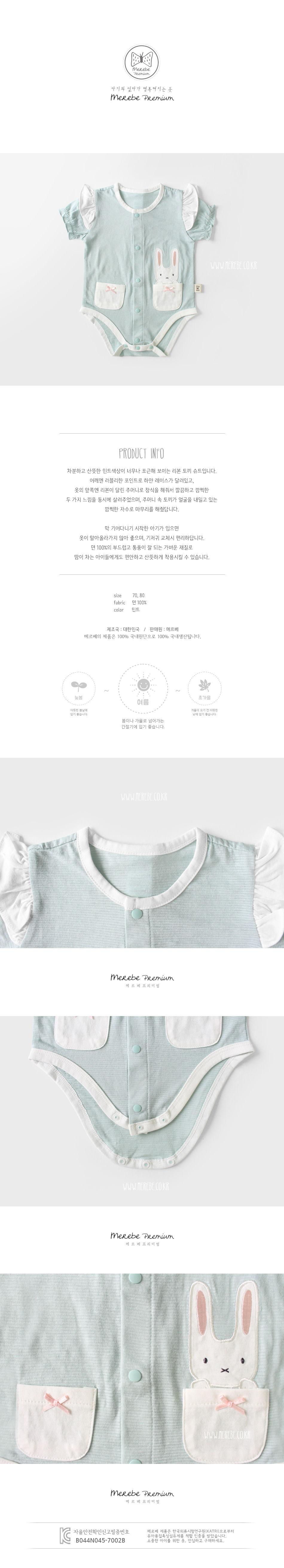 MEREBE - Korean Children Fashion - #Kfashion4kids - Ribbon Rabbit Short Bodysuit - 2