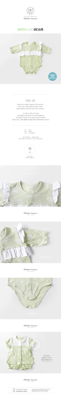 MEREBE - Korean Children Fashion - #Kfashion4kids - Shall We Dance Short Bodysuit